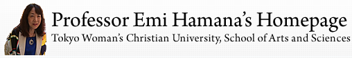 Professor Emi Hamana's Homepage Tokyo Woman's Christian University, School of Arts and Sciences